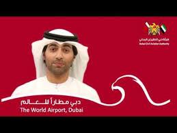 Dcaa Organization Chart Dubai Civil Aviation Authority Organizationalstructure