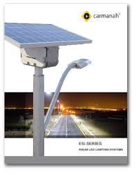 Solar Street Light Solar Powered Street Lights Solar Street Solar Street Light Brochure