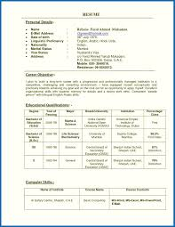 Resume Templatescherscher Format And Example For School My Free