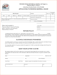 house rental applications info 5 house rental application form printable receipt