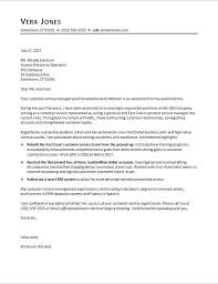 Customer Service Cover Letter Template Jvwithmenow Com