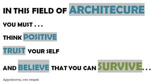 Funny Architecture Quotes. QuotesGram via Relatably.com