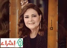 لأول مرة منذ 100 يوما دلال عبدالعزيز تقوم بهذا العمل في المستشفى .. تعرف  على تطورات حالتها الصحية الخطيرة التي قد تحدد مستقبلها !
