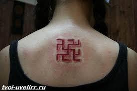 Co Znamená Tetování Swastika Tetování Svastiky Hodnota Tetování