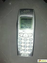 Sony CMD J7 - Объявления мобильных ...