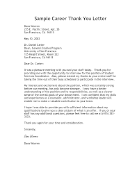 Gallery Of Free Interview Thank You Letter Template Samples