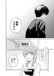 英貴養いたいお姉さん②1年a組のモンスター②発売中 At Hidepoin さん