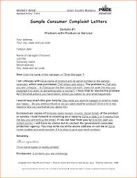 Business Complaint Letter Complaints Letter Template Word Business Proposal Doc24 Sample 14