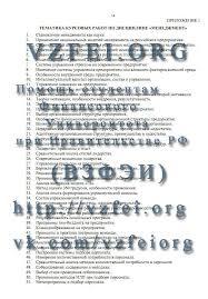 Темы курсовых работ по истории языка Темы курсовых работ каф Лингвистики