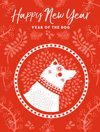2018 Happy Chinese New Year Of The Dog Greeting Card Design With