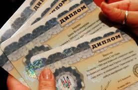 Цена диплома в Одессе элитный виски и стаканы за долларов  Цена диплома в Одессе элитный виски и стаканы за 100 долларов