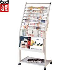 Newspaper rack for office Stainless Steel Detachable Front Office News Stand Removable Magazine Rack Shelf Newspaper Rack On Aliexpresscom Alibaba Group Aliexpresscom Detachable Front Office News Stand Removable Magazine Rack Shelf