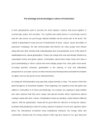 the advantage and disadvantage in cultural of globalization the advantage and disadvantage in cultural of globalization globalization internet