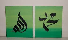 2018 arabic calligraphy islamic wall art handmade oil paintings on canvas for home decor with frame ready to hang 024 from tsxm 53 27 dhgate com on islamic calligraphy wall art with 2018 arabic calligraphy islamic wall art handmade oil paintings on