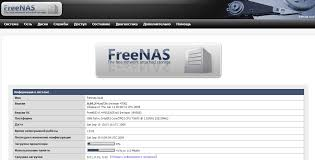 Download Free Freenas-I386-Livecd-0 7 1 4944 Iso Software - jetxilus