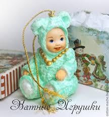 Купить Ватная Ёлочная игрушка, <b>малыш в костюме</b> мишки ...