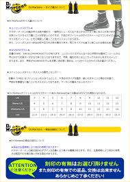 Dr Martens Size Chart In Inches Dr Martens 8 Hall 1460 Ladys Doctor Martin Boots Womens 8eye Boot R11821006 R11821600 Men The Load Planned Additional Arrival In Reservation Product