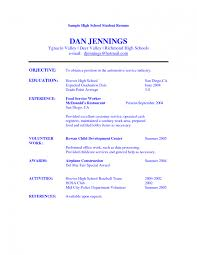 Sample Of A Resume For Highschool Student Free Samples High School