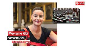 Meryame Kitir: Erken Racisme - YouTube