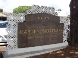 地元の葬儀場です ハワイに来てから 何度目か 避けたい場所です