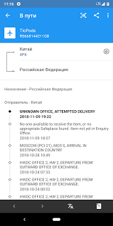 Attempted Delivery What Do I Do Now Russia Ticpods