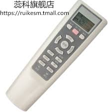 haier remote control. buy haier air conditioner remote control yl-w02 yr-w02 in cheap price on alibaba.