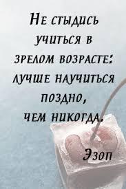 Диплом на заказ в Казани Дипломная работа на заказ