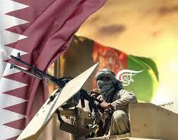 قطر واللعبة الخطيرة في أفغانستان
