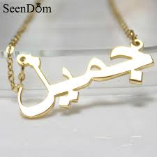 custom personalized arabic name choker gold color hand signature customized nameplate necklace women clothing accessories woman all