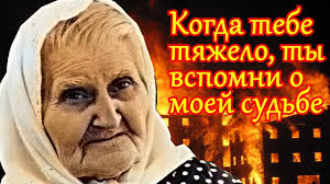 Мать-героиня Епистиния Фёдоровна - вечная ей память! - YouTube