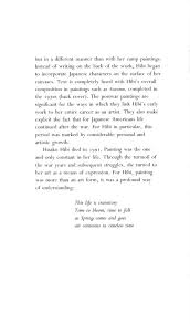 hibi hisako selected document a digital a process of reflection essay pg 9