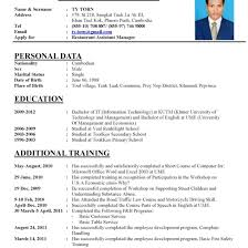 How To Make Resume Simple Cover Letter With Format Youtube In Of
