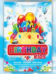 17 Free Birthday Invitation Templates Psd Designyep