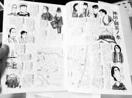 こんな本が欲しかった東京映画地図は映像考古学の最高のバイブル