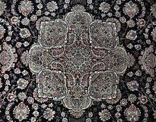 simple carpet designs. A Toranj Medallion, Common Design In Persian Carpets Simple Carpet Designs O