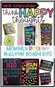 Create a POSITIVE Bulletin Board or Door Decor with these monthly kits