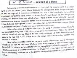 college essay on science essay on science in the media essay on college science essay science student essays c camp onessay on science