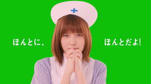 ひろむ Twitter પર Lineモバイルのcmの本田翼さん可愛いすぎる