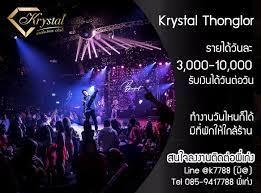 Krystal Thonglor