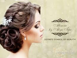 best beauty parlour in la for bridal makeup