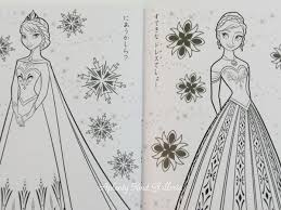 大人気商品アナと雪の女王 b5ぬりえ 4620044ab5サイズ塗り絵あそびプチギフトプレゼン