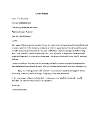No Experience Cover Letter Samples Instructor Cover Letter Sample