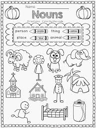 Color The Nouns Worksheet - Color of Love #df01aa96e0a3
