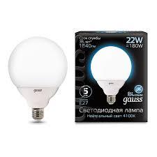 <b>Лампа Gauss LED</b> G125 E27 22W 1840lm 4100K