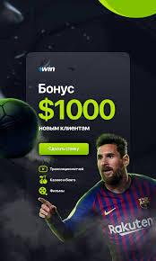 Обзор матча (27 апреля 2021 в 22:00) реал мадрид: Chelsi Real Prognoz I Stavka Za 3 42 05 05 2021 Prognozy Na Futbol