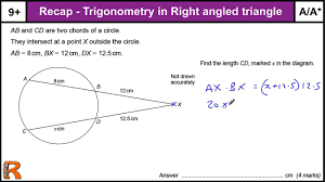 how to do circle theorems a a gcse higher maths worked exam paper revision practice help you