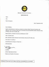 Formal Business Invitation Wording 028 Businesstter Sample Follow Up After Meeting New Formal