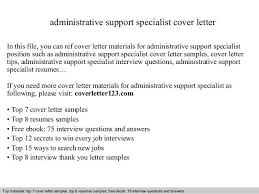 Administrative Support Specialist Cover Letter Administrative
