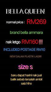 Bella Ammara Size Chart
