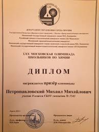 Проверить диплом по номеру онлайн ёлки 3692 О внесении дополнений в постановление Государственного комитета Российской Федерации по высшему образованию от 9 и приказ Министерства образования